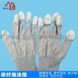 東莞碳纖維塗指手套防靜電塗指手套碳纖維PU塗指手套廠家直銷