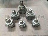 上海風雷支管減壓閥 YZ11X 自來水 管道 什麼是支管減壓閥