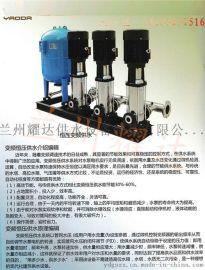 青海控制柜变频设备/压力罐供应厂家