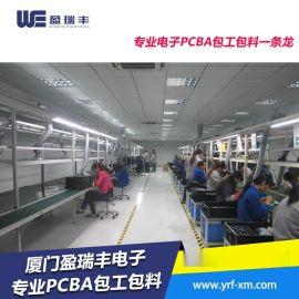 盈瑞丰专业电力电子PCBA代工,OEM加工