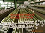 熱銷膠木柱,膠木棒,環氧拉擠棒,玻璃纖維絕緣棒