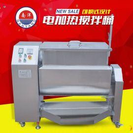 添加剂卧式混合机螺带式不锈钢混料机味精混合机