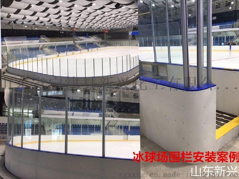 冰球场围栏界墙实力生产工厂