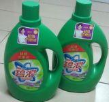 bi浪洗衣液廠家直銷批發供應全國