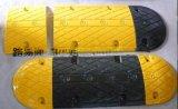 深圳路易通LYT005优质橡胶黑黄色减速带