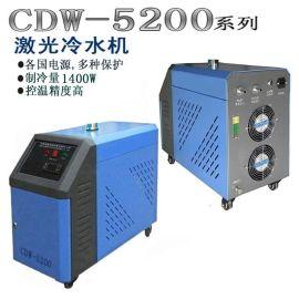 CW5200 激光切割雕刻工业冷水机 小型激光冷水机厂家直销