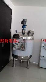 汽车玻璃水设备厂家 玻璃水加工设备价格 玻璃水生产设备厂家