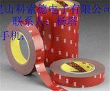 东阳进口高温胶带带纸厂家加盟