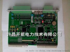 许继 WXH-822C 微机保护装置 CPU插件 信号插件 通讯插件 电源插件 交流插件 液晶面板