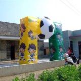 華亦盛牛津布充氣足球拱門模型