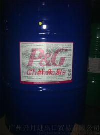 甘油丙三醇春金天然宝洁医药级进口合肥南昌武汉上海