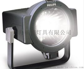 飞利浦MVF606 SON-T70W建筑泛光照明灯具