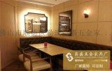 餐厅家具餐桌 高档餐桌 高档实木餐桌