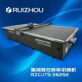 瑞洲科技智能皮革切割机 数控箱包切割机 材料切割机