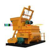JS500型雙臥軸強制式混凝土攪拌機 攪拌機廠家 攪拌機價格