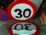定製高速路限速牌分流標誌牌交通指路牌加工