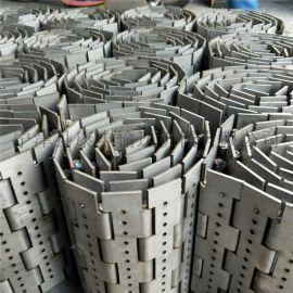 链板传送带 耐高温冲孔链板输送带