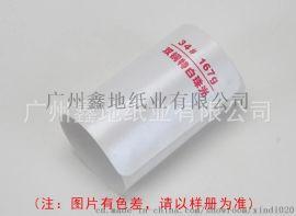 珠光纸-厂家-生产工厂-质量保证