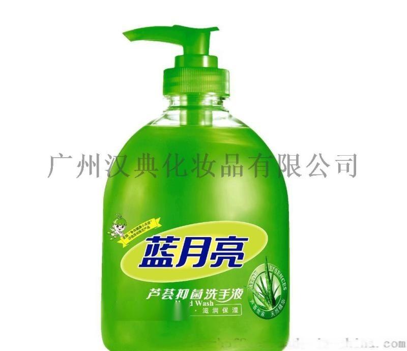 供应最优质的蓝月亮洗手液厂家直销