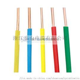 国标4平方 PVC绝缘布电线 BV电线