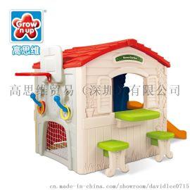 高思维儿童游戏屋室内过家家玩具