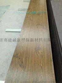 标准规格聚氨酯发泡板 4外墙保温板5镀锌压花板6岗亭板 厂家直销