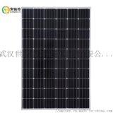 275W太阳能电池板光伏并网专用太阳能发电板电源板