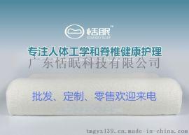 东莞生产枕头厂家、海棉枕头,经典款波浪枕、枕芯