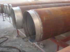 供应污水处理双金属复合钢管