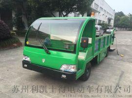 5吨电动货车, 电动平板货车, 物流园货物运输电动车