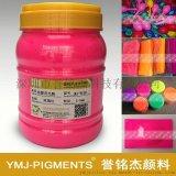 专业供应荧光粉油墨用荧光粉进口荧光粉