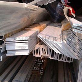 贏祥鋁材直銷 專用鋁排可定制 規格齊全