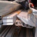 赢祥铝材直销 专用铝排可定制 规格齐全