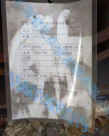 Q345B/D/E方矩管现货,上海提货