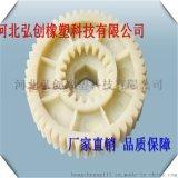 廠家供應 尼龍零配件 MC尼龍輪 品質卓越