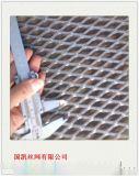 鋼笆網抗拉防腐鋼板網