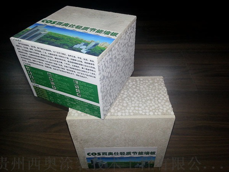 轻质多功能墙板建筑使用