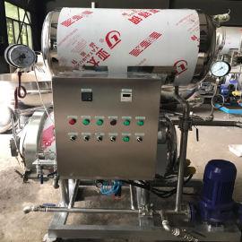 供应蔬菜泥罐头带反压装置杀菌锅 高温高压杀菌锅