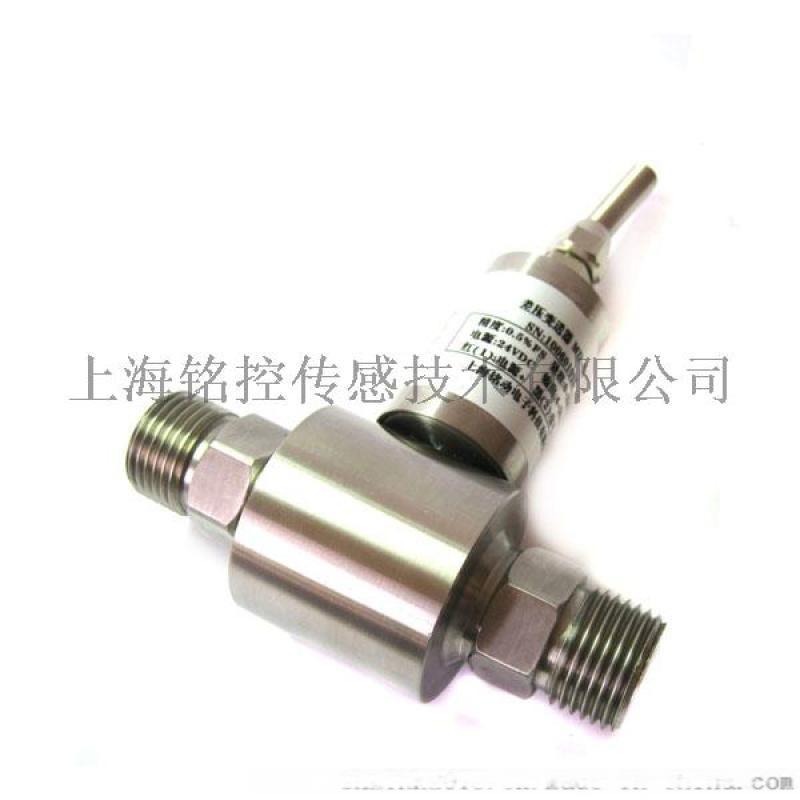 上海銘控 MD-G101DP差壓壓力變送器