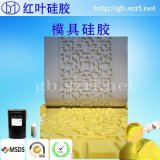 深圳市石膏线硅胶模具哪家做的好!