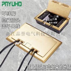 全铜地插座开启式侧插五孔电话电脑地面插座200型