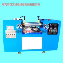 橡塑开炼机 橡胶开炼机 塑料开炼机