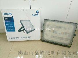 飛利浦BVP176 200W超薄LED投光泛光燈