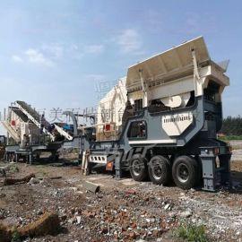 建筑垃圾处理后再利用 移动式破碎机厂家