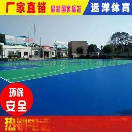 丙烯酸篮球场材料|EPDM篮球场多少钱一平方