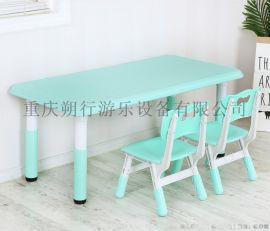 新款可升降儿童塑料桌椅学习桌椅