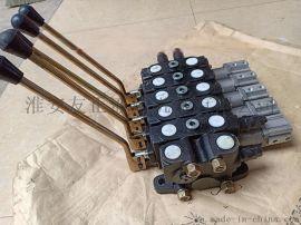 供应中梅华夏液压件气控多路换向阀QZL15-5OT.N1T垃圾车液压阀门