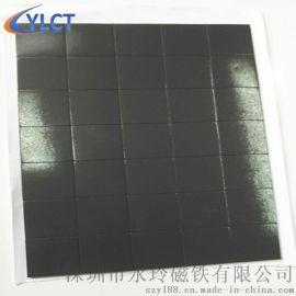 磁铁厂生产橡胶软磁强力磁胶量大从优