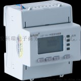 導軌式直流電能表 新能源電錶 帶開關量輸出 DJSF1352-RN/K 安科瑞