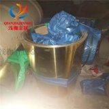 上海供应德国CuCo2Be铍铜板带材 现货